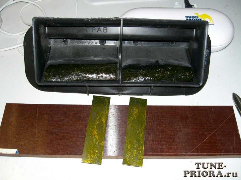 Доработка клапана вентиляции салона на приоре (priora)