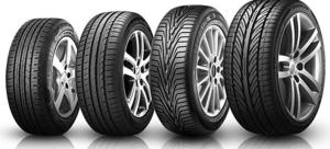 Выбор лучших шин для вашего автомобиля